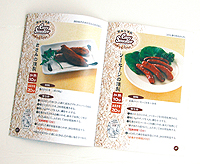 「サーモス・保温燻製器イージースモーカー」にはレシピブックもついている!!