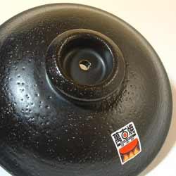 日本製 ごはん鍋 炊飯鍋 萬古焼 一重蓋