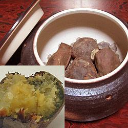 日本製 石焼き芋鍋 いも太郎 天然石付