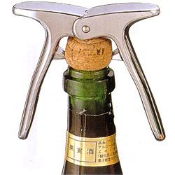 イタリア製シャンパンキー