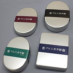 【日本製】アルミ弁当箱・小判型・L