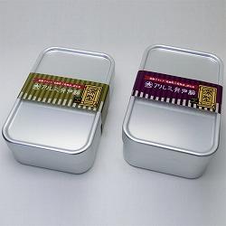 【日本製】アルミ弁当箱・角型