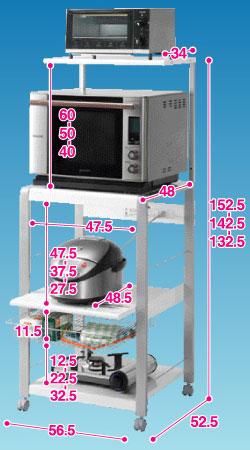 オーブン・電子レンジ用オープンラック(レンジ台)の、サイズ一覧