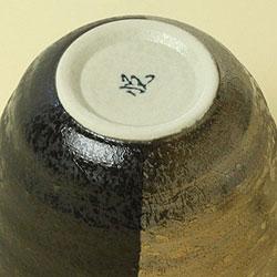 【日本製】有田焼 ZEN 名入れ焼酎カップ(銀彩)370cの底部