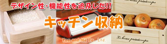 桐製 収納 3段 キッチンボックス チェスト 木製
