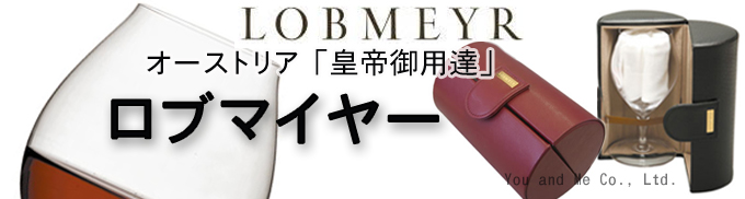 【正規品】 ロブマイヤー バレリーナ ビアグラス