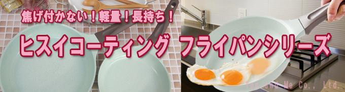 ウォックパン 中華鍋 IH対応 28cm 軽量アルミ製 ヒスイコーティング KuKuNA