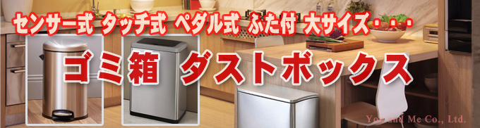 ゴミ箱 ごみ箱 ふた付き タッチ式 バータッチ ビン 20L EK9179MT-20L お洒落 ダストボックス