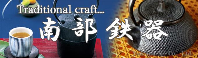 南部鉄器 釜敷 丸アラレ 紫紺 小 日本製