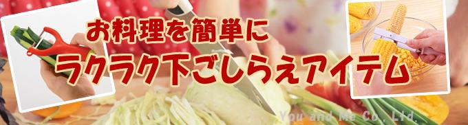 炒り網 16cm 網目が細かい(24メッシュ)