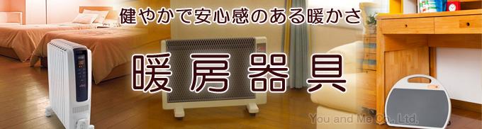 暖炉風セラミックファンヒーター MA-751 首振り式
