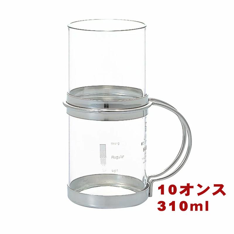 耐熱ホットグラス