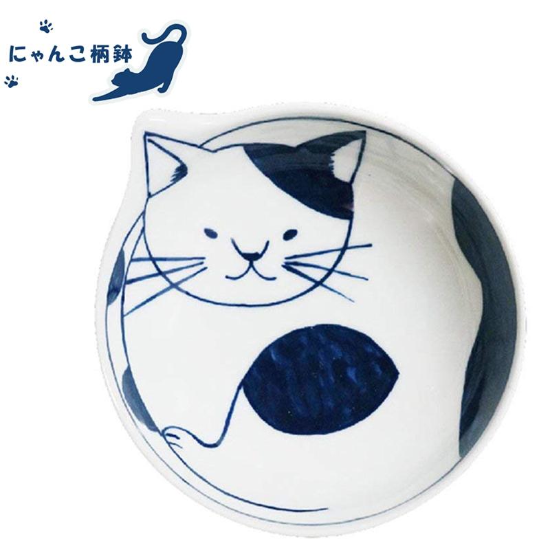 波佐見焼 ネコ皿・鉢シリーズ