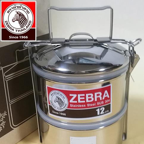 ZEBRA(ゼブラ)フードキャリア・弁当箱